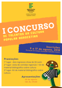 I Concurso de Talentos da Cultura Popular Nordestina - Folder
