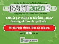 A partir amanhã, os candidatos matriculados receberão orientações para 1º acesso ao Suap, via e-mail