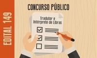 Listagem pode ser consultada no portal do IDECAN. Resultado final do concurso sai em 15 de agosto