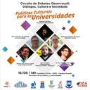 CARTAZ - Políticas Culturais para as universidades.jpeg