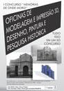 """Foram prorrogadas para o dia 12/08/2019 as inscrições do I Concurso """"Memórias de onde moro"""" promovido pelo núcleo de extensão CACTUS"""