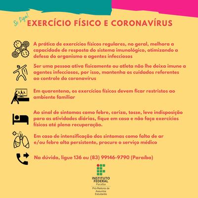 Se liga 1 Coronavírus.png